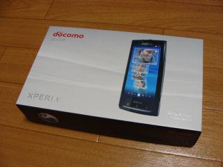 320_DSC01486.JPG