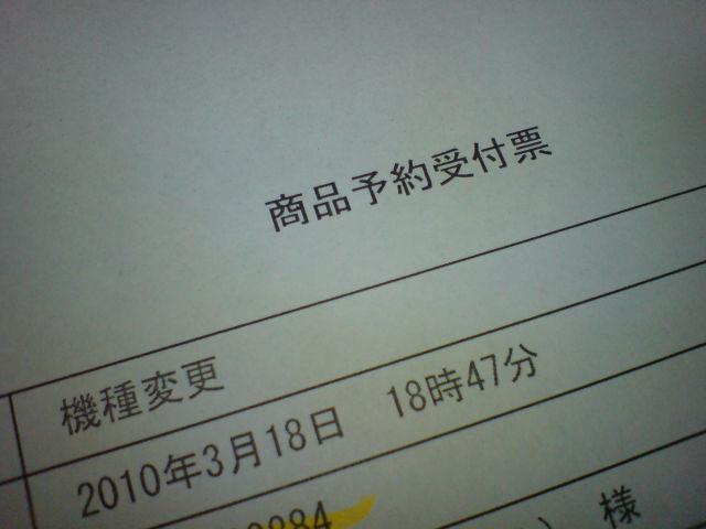 DSC00289_640.JPG