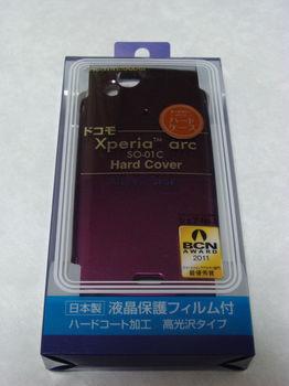 DSC02105_640.JPG